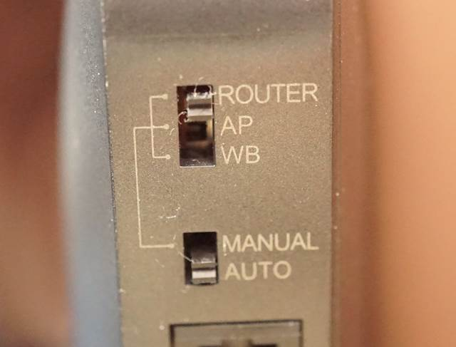 ROUTER/AP/WBの違い
